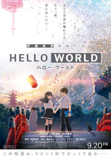 {HELLO WORLD}