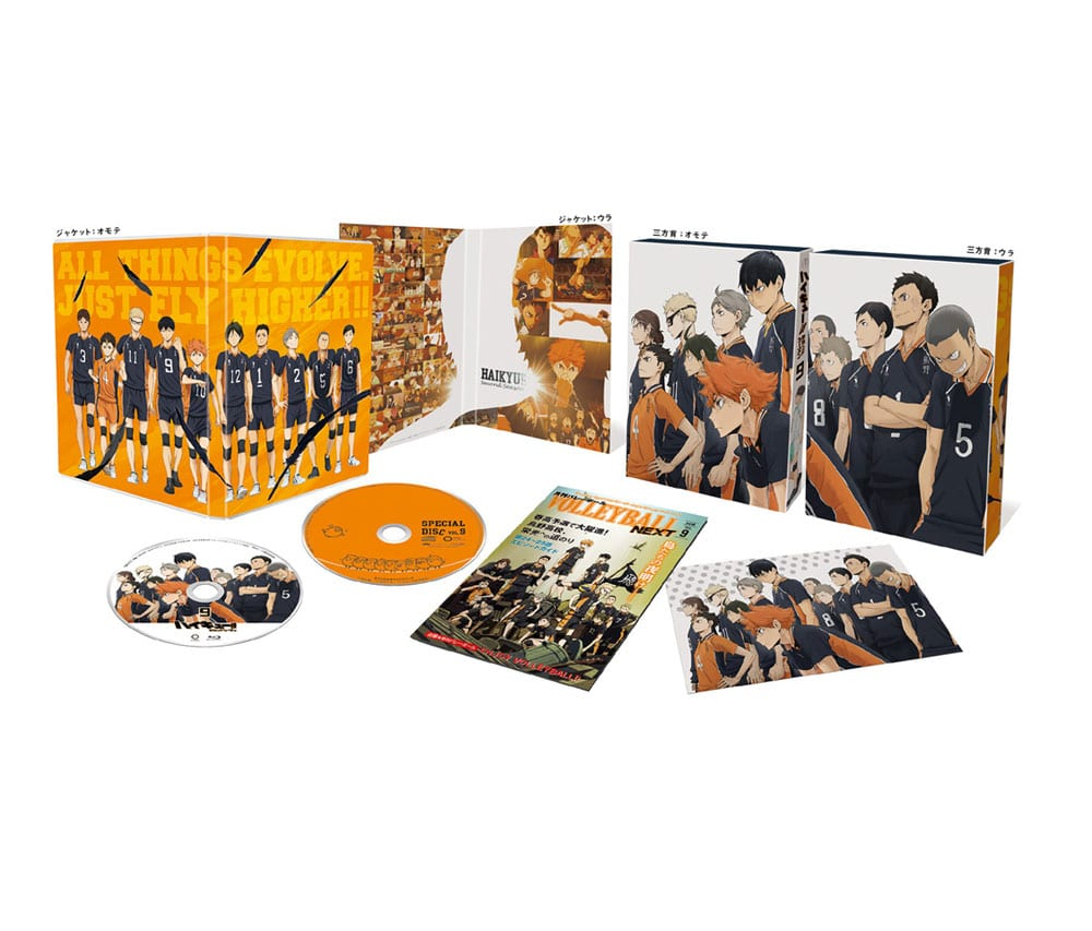 ハイキュー!! セカンドシーズン Vol.9 Blu-ray 初回生産限定版