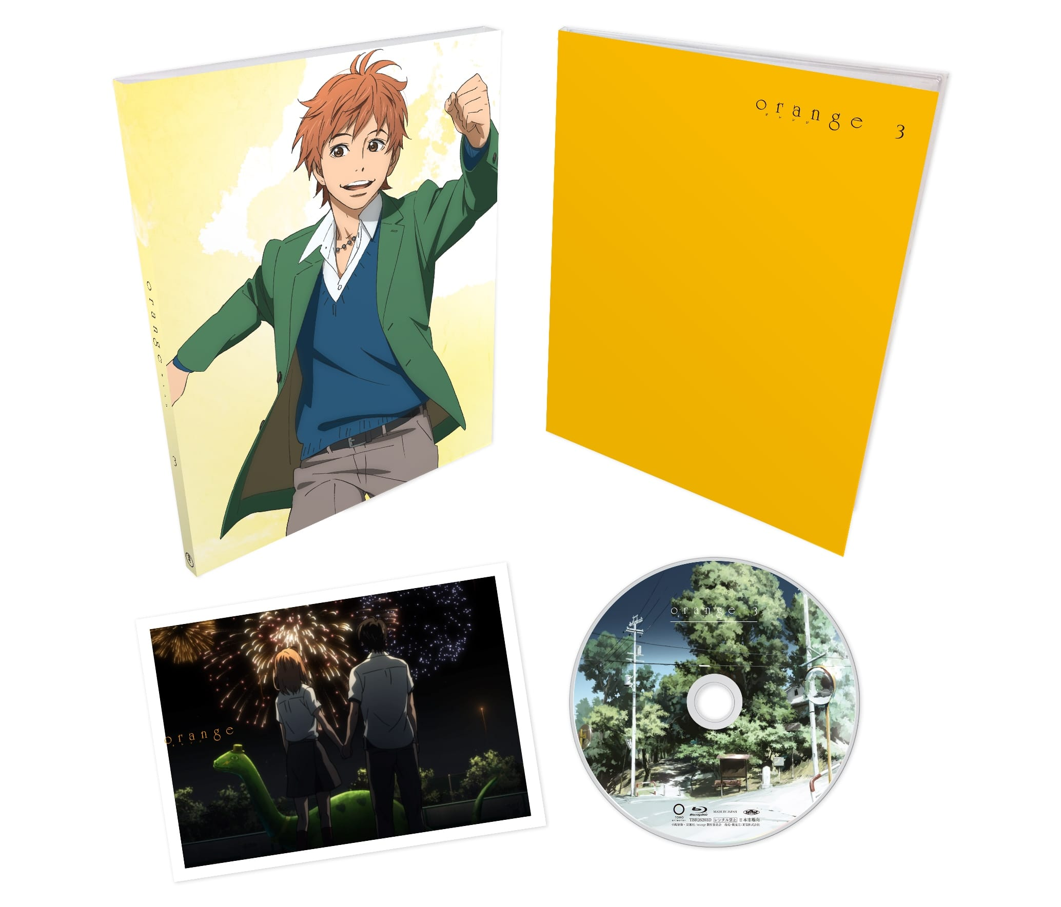 TVアニメ「orange」Vol.3 Blu-ray 初回生産限定版