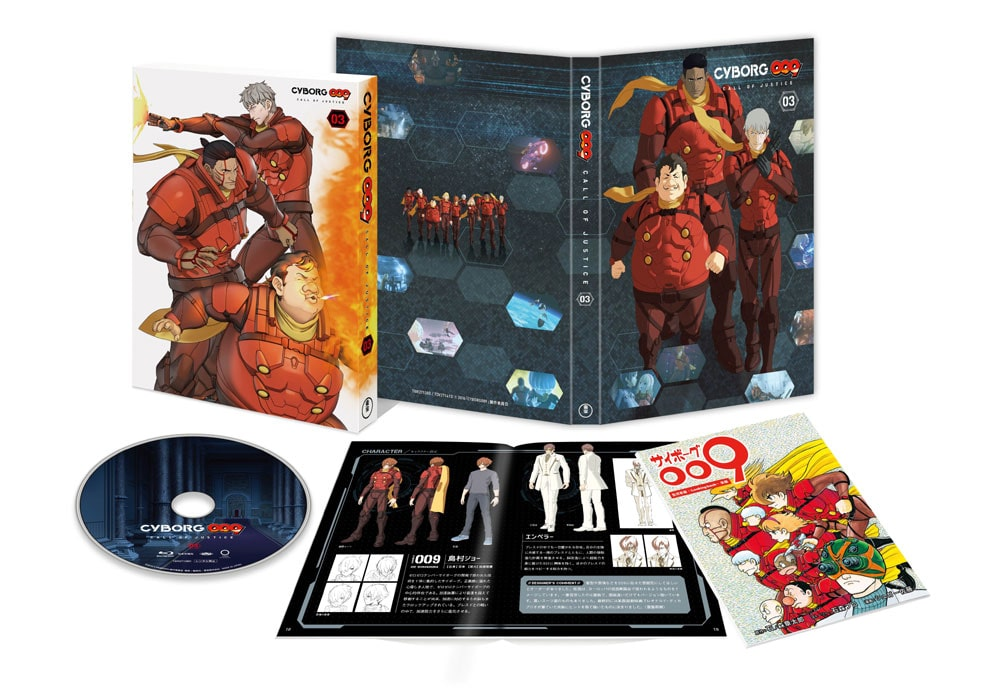 【TOHO animation STORE 限定版】CYBORG009 CALL OF JUSTICE Vol.3 Blu-ray 初回生産限定版+オリジナルアクリルスタンディセット