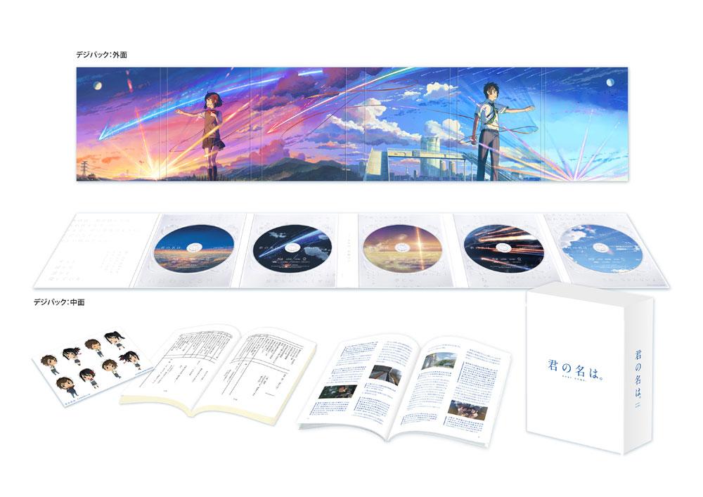 【TOHO animation STORE限定版】君の名は。Blu-ray コレクターズ・エディション 4K Ultra HD Blu-ray 同梱5枚組(初回生産限定)