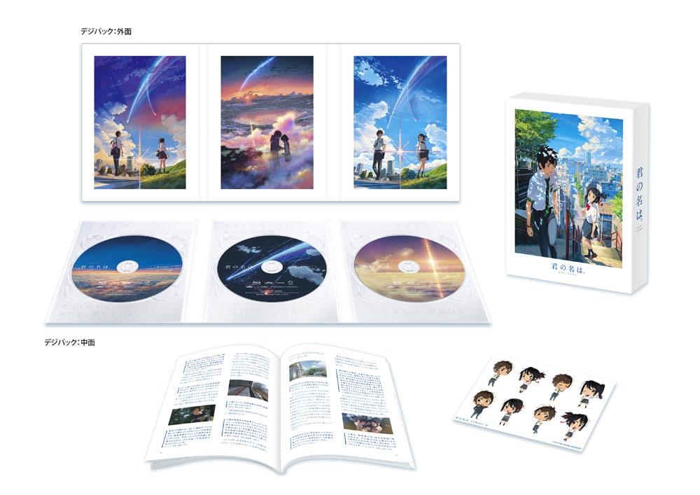 【TOHO animation STORE限定版】君の名は。Blu-ray スペシャル・エディション 3枚組