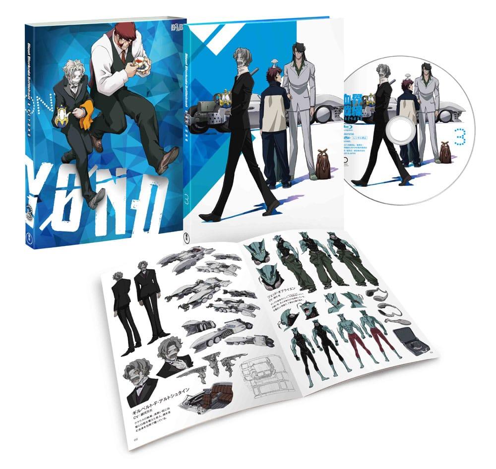 血界戦線 & BEYOND Vol.3 Blu-ray 初回生産限定版