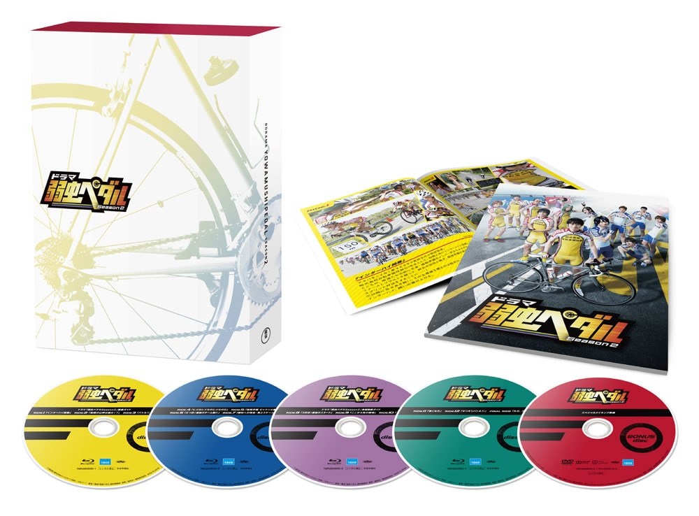 ドラマ『弱虫ペダル Season2』Blu-ray BOX(5枚組)