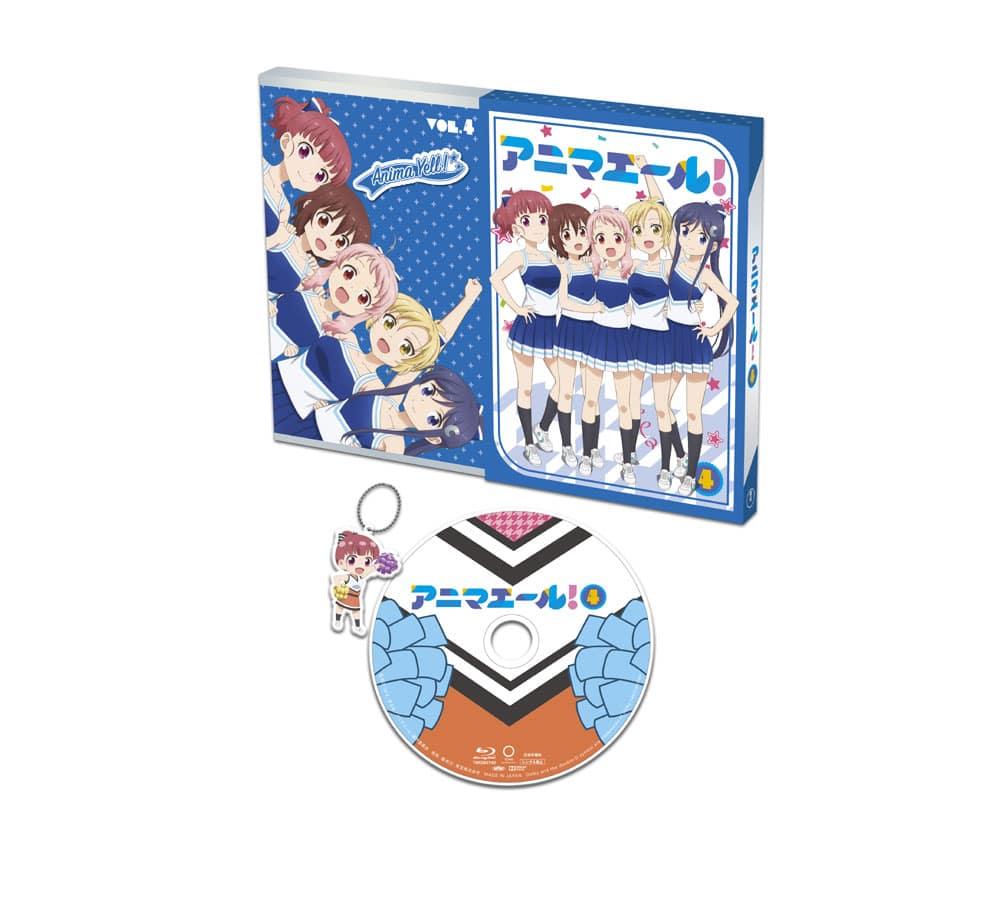 アニマエール!  Vol.4 Blu-ray