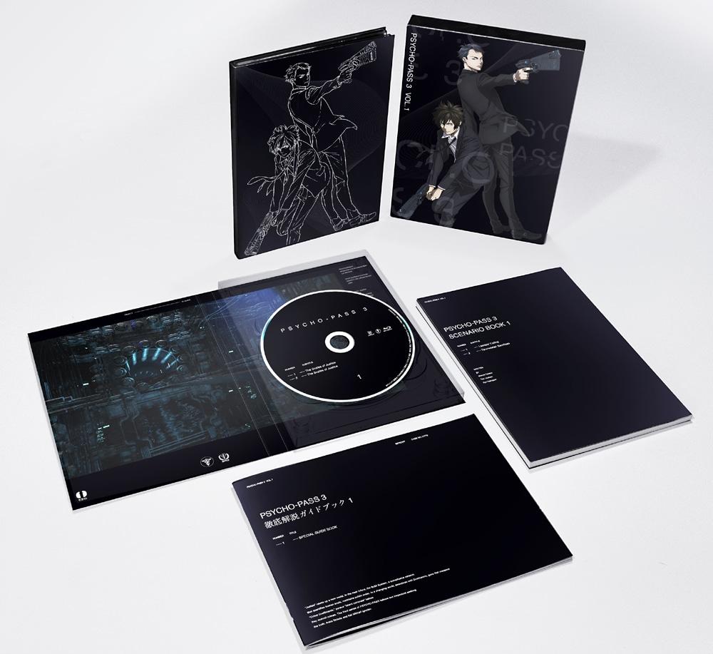 PSYCHO-PASS サイコパス 3 Vol.1 Blu-ray 初回生産限定版