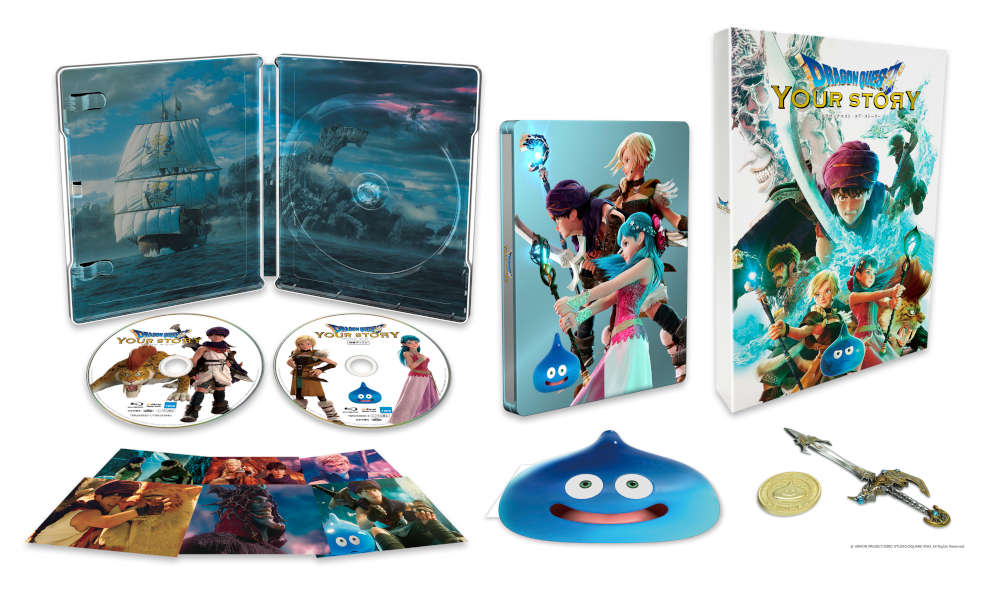 ドラゴンクエスト ユア・ストーリー Blu-ray 完全数量限定豪華版