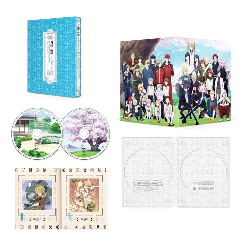 続『刀剣乱舞-花丸-』Blu-ray BOX
