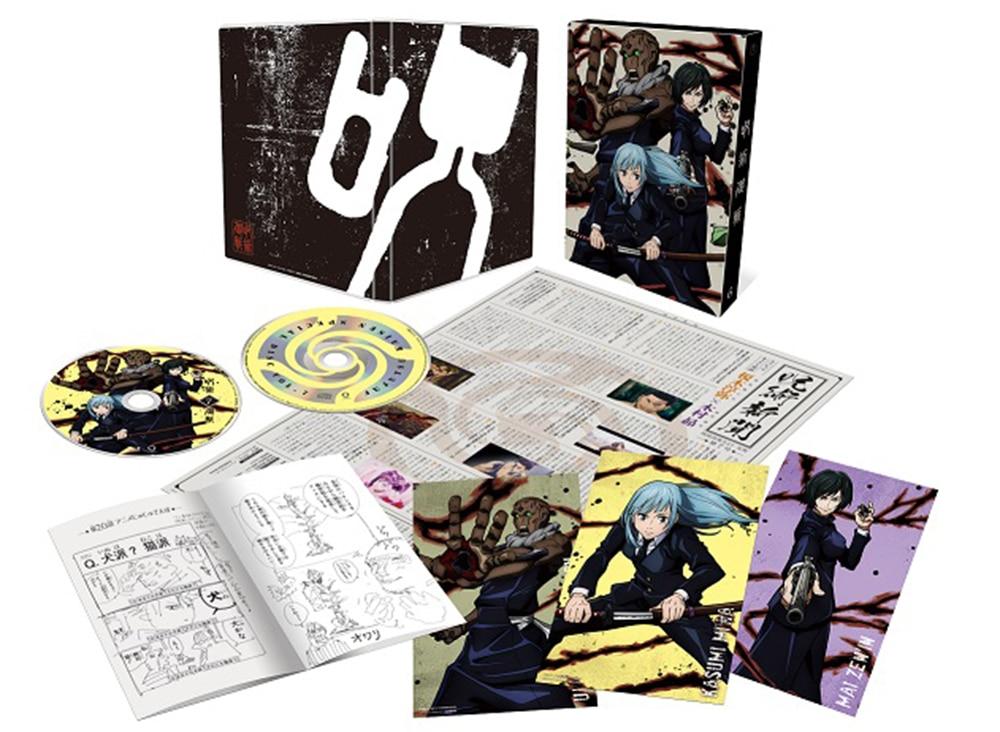 呪術廻戦 Vol.7 初回生産限定版 Blu-ray