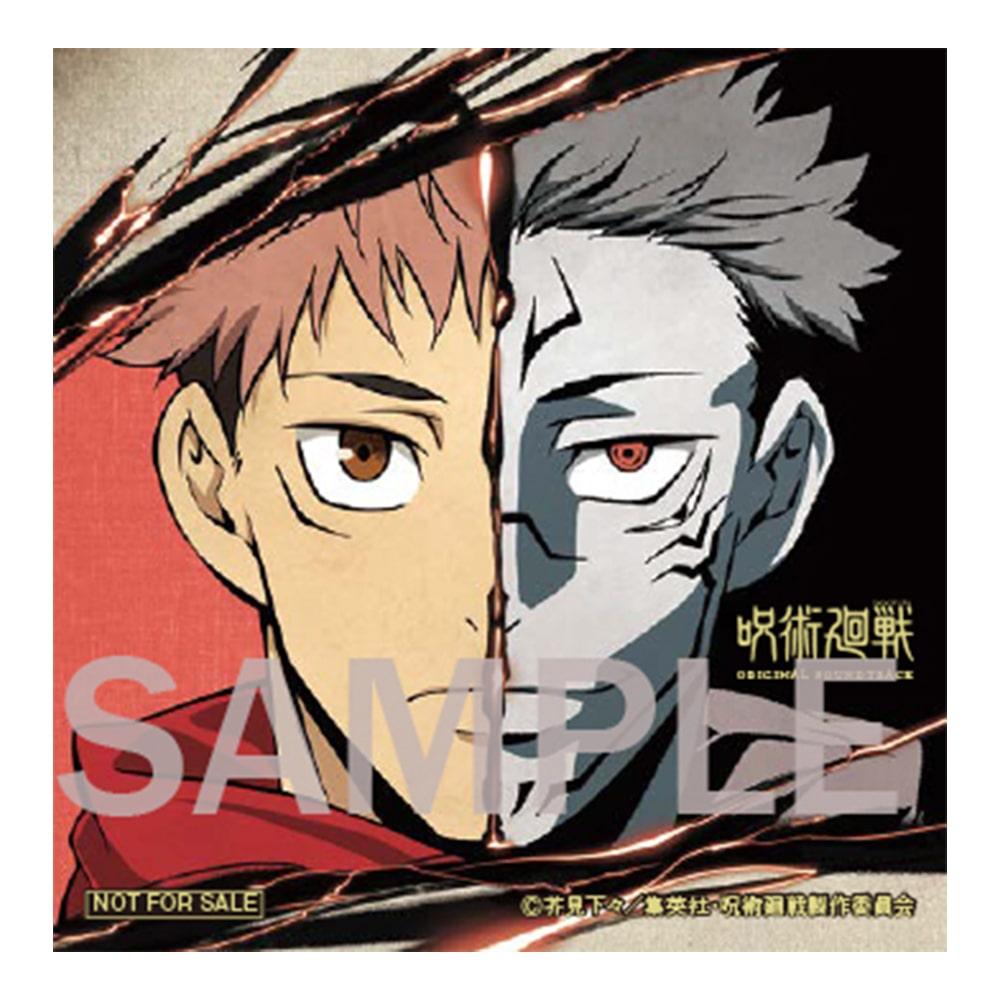 「呪術廻戦」オリジナル・サウンドトラック 【CD】
