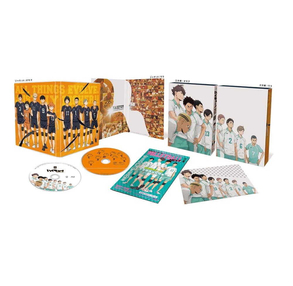 ハイキュー!! セカンドシーズン Vol.8 DVD 初回生産限定版