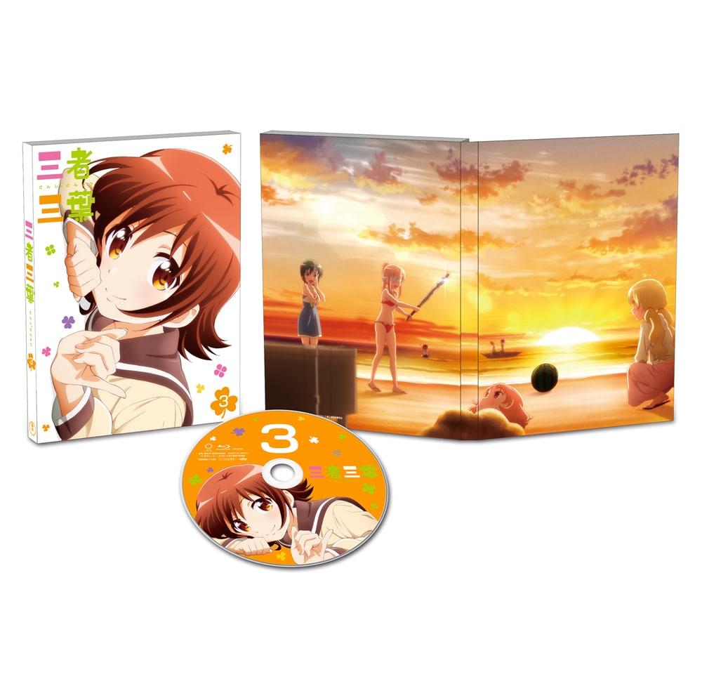 三者三葉 Vol.3 DVD 初回生産限定版