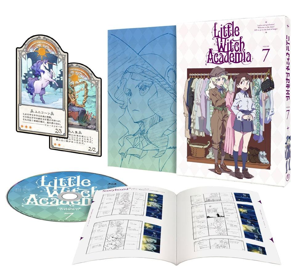 TVアニメ「リトルウィッチアカデミア」Vol.7 DVD 初回生産限定版