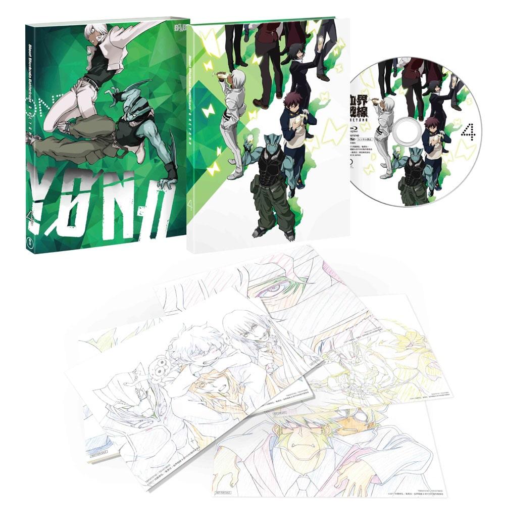 血界戦線 & BEYOND Vol.4 DVD 初回生産限定版