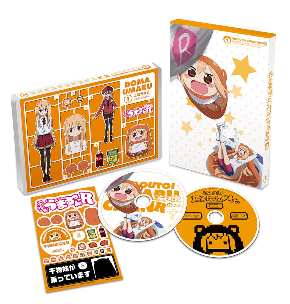 【TOHO animation STORE 限定版】干物妹!うまるちゃんR Vol.1 DVD 初回生産限定版+ねんどろいど うまる(ネコロンブスカラーVer.)セット