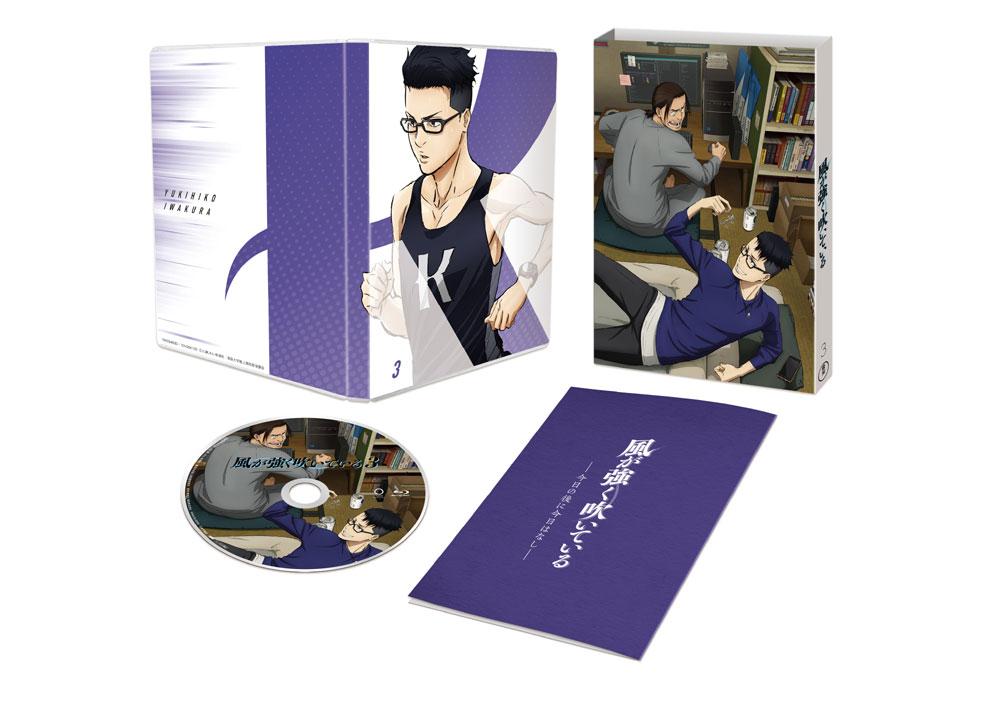 アニメ「風が強く吹いている」 Vol.3 DVD 初回生産限定版
