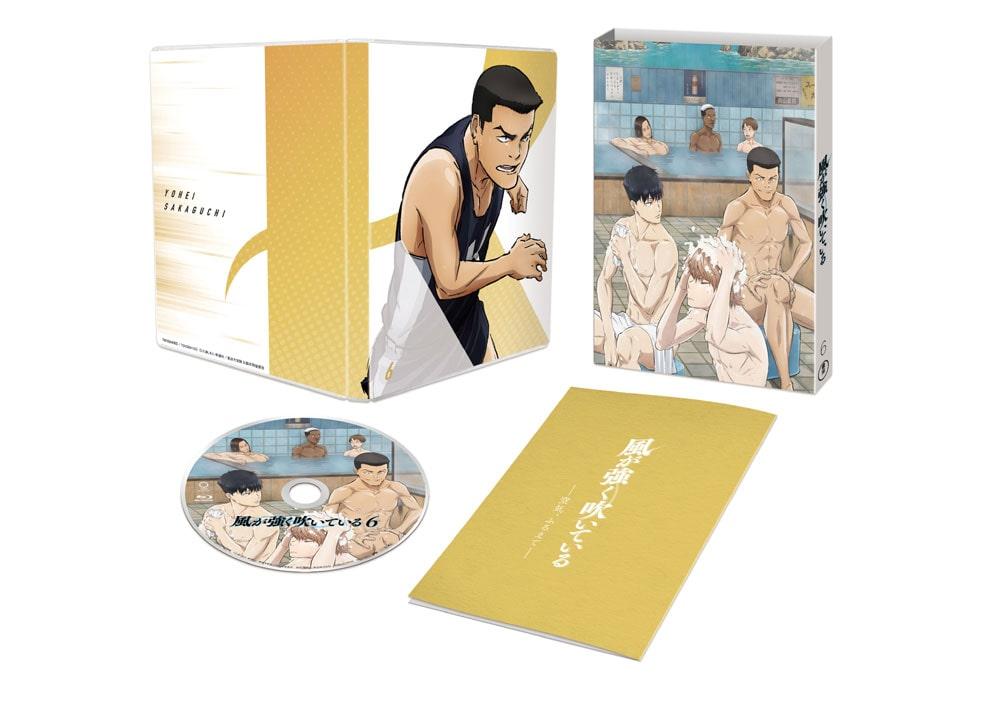 アニメ「風が強く吹いている」 Vol.6 DVD 初回生産限定版