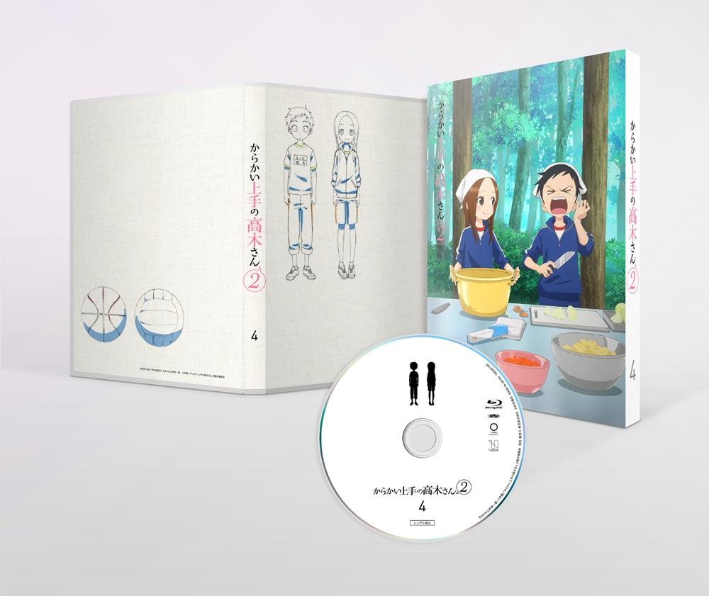 からかい上手の高木さん2 Vol.4 DVD 初回生産限定版