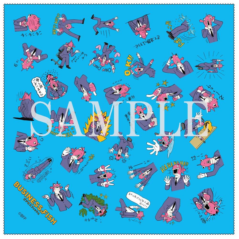 BUSINESS FISH ビジネスフィッシュ DVD Vol.1