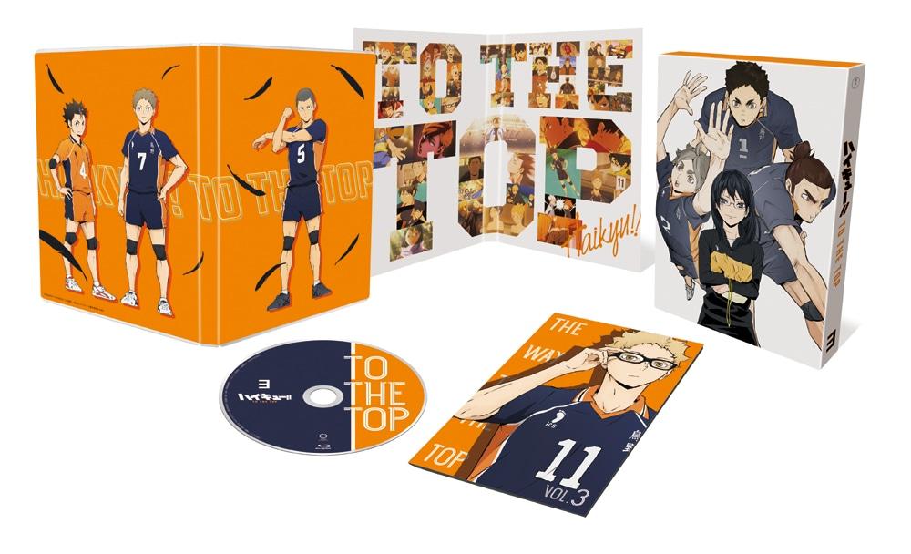 ハイキュー!! TO THE TOP Vol.3 DVD 初回生産限定版