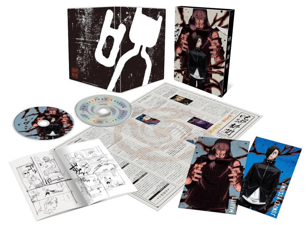 呪術廻戦 Vol.4 初回生産限定版 DVD