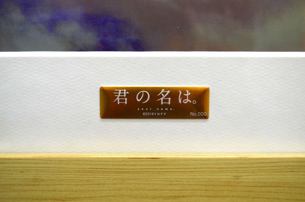 君の名は。 B5キャラファイングラフ -東京-