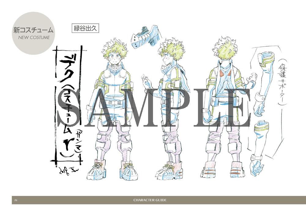 アニメ『僕のヒーローアカデミア』公式設定資料集 3rd