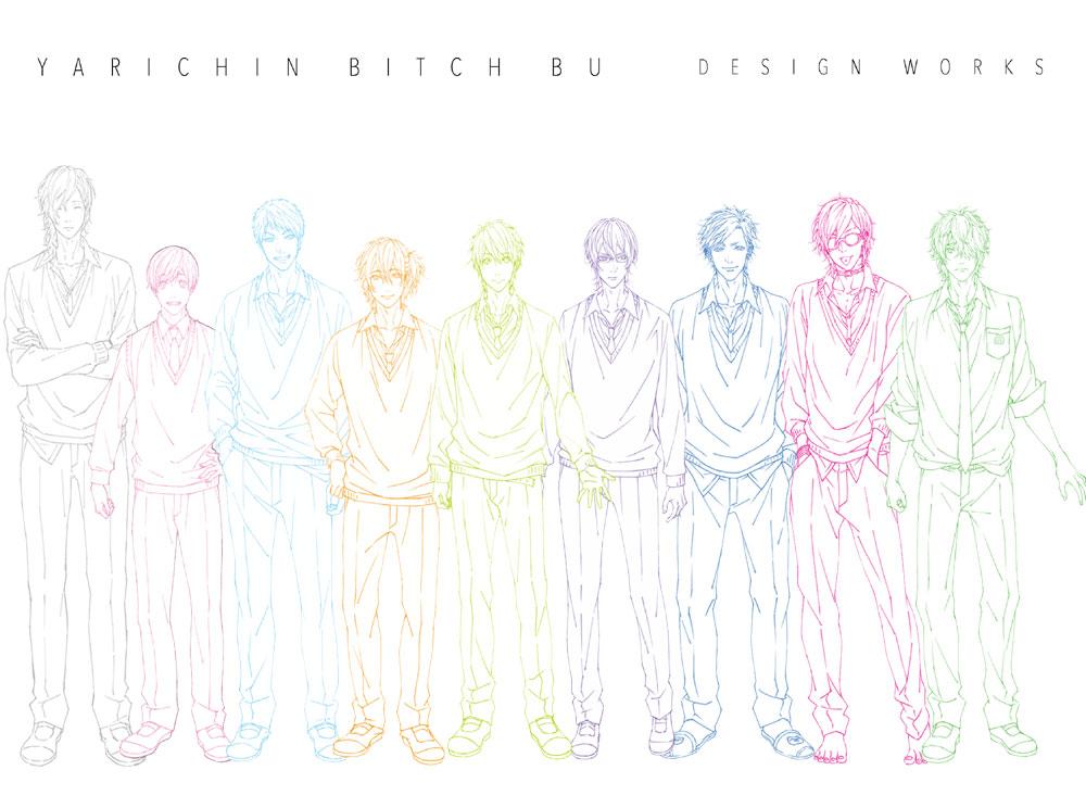 ヤリチン☆ビッチ部 DESIGN WORKS(設定資料集)