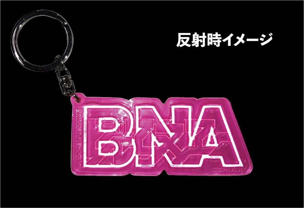 アニメ「BNA ビー・エヌ・エー」 リフレクターキーホルダー