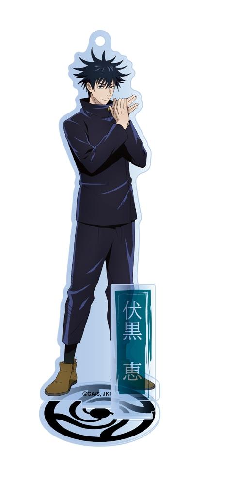 TVアニメ「呪術廻戦」 アクリルスタンドキーホルダー Ver.2 伏黒 恵