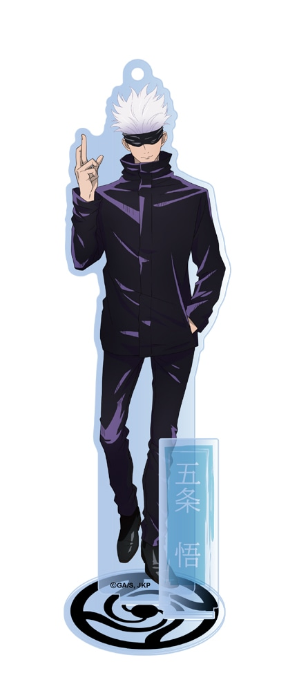 TVアニメ「呪術廻戦」 アクリルスタンドキーホルダー Ver.2 五条 悟