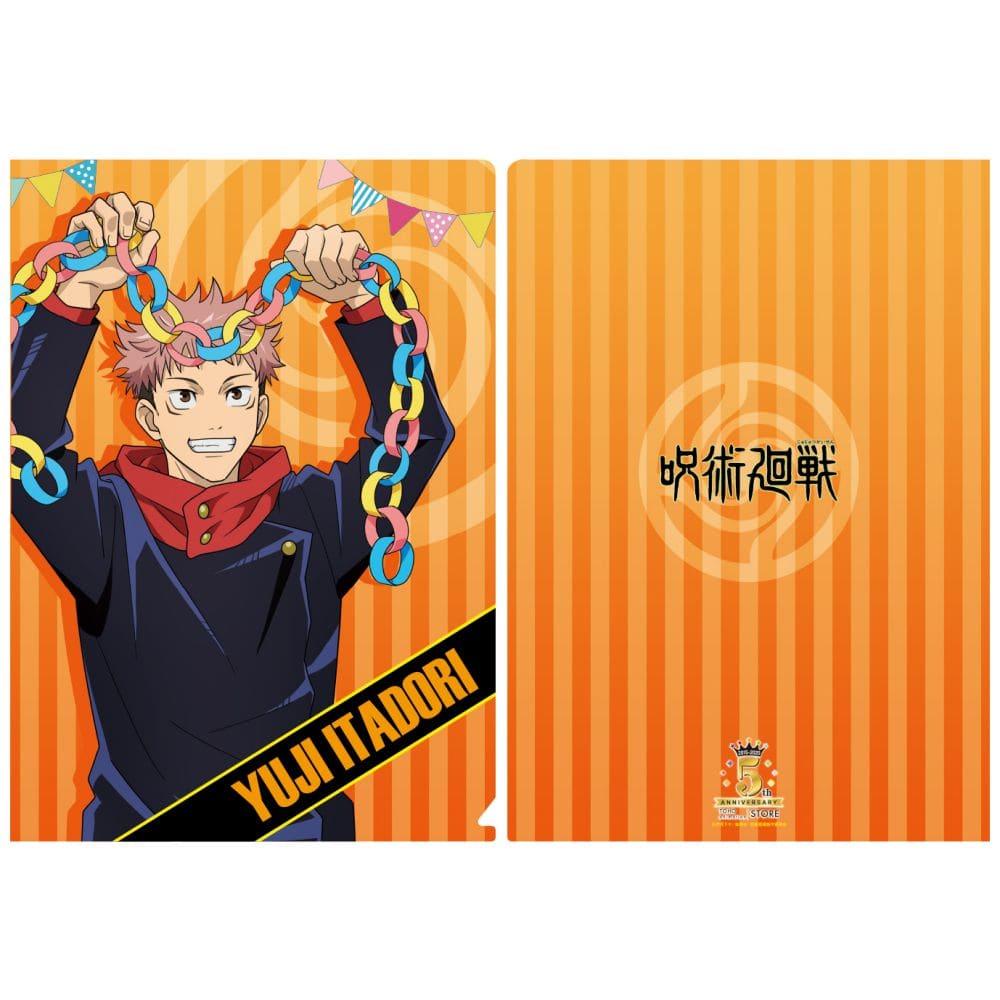 呪術廻戦 クリアファイルセットA TaS 5周年記念イラスト