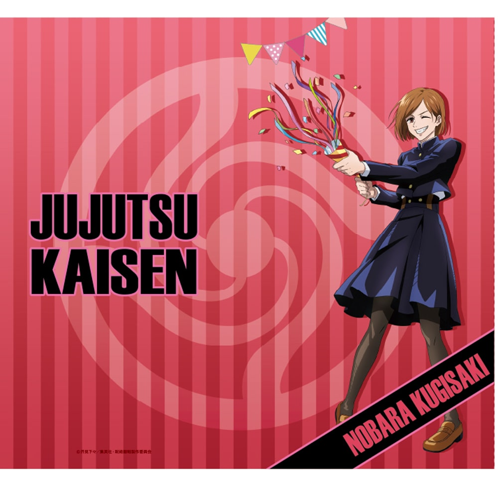 呪術廻戦 マルチケース  TaS 5周年記念イラスト 釘崎野薔薇