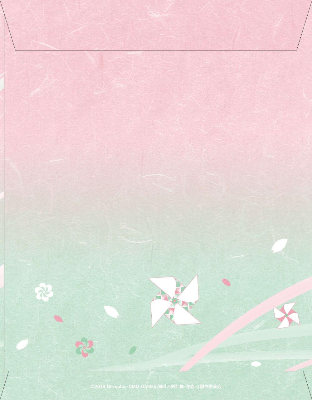 『刀剣乱舞-花丸-』 スペシャルイベント「花丸 春一番!」 カード型イベントパンフレット ※全6枚(表裏12ページ)+ステッカー封入