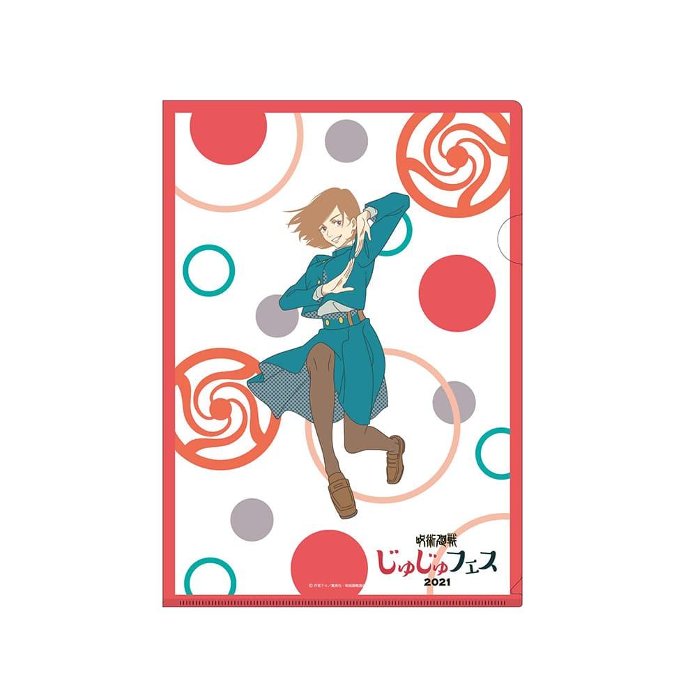 呪術廻戦 じゅじゅフェス 2021 クリアファイル Cセット(釘崎野薔薇、禪院真希)