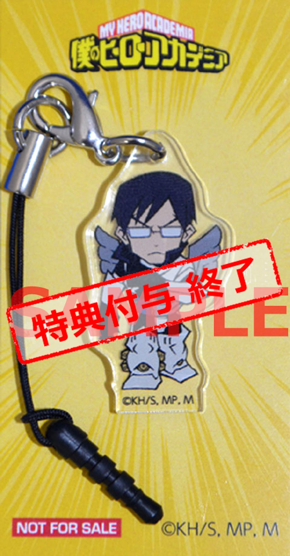 僕のヒーローアカデミア Vol.4 Blu-ray 初回生産限定版