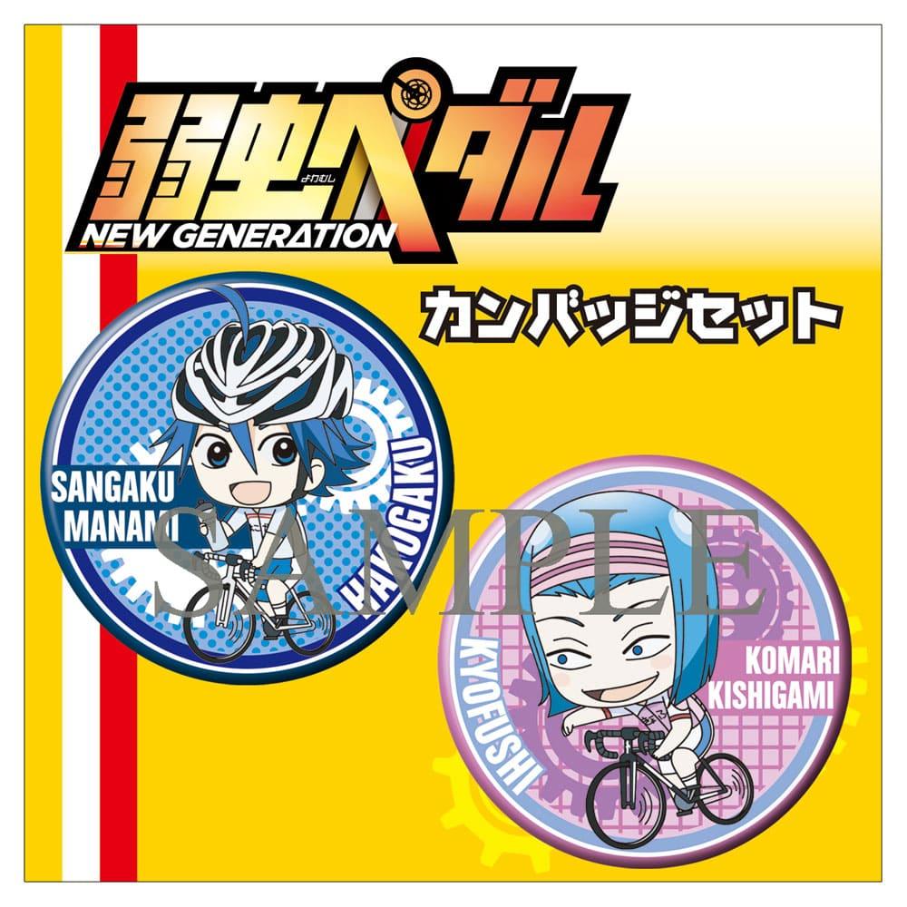 【TOHO animation STORE 限定版】弱虫ペダル NEW GENERATION Vol.9 Blu-ray 初回限定版+ちびキャラ缶バッジセット