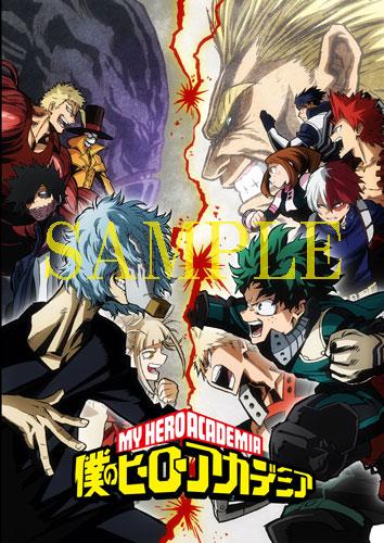 僕のヒーローアカデミア 3rd Vol.1 Blu-ray 初回生産限定版