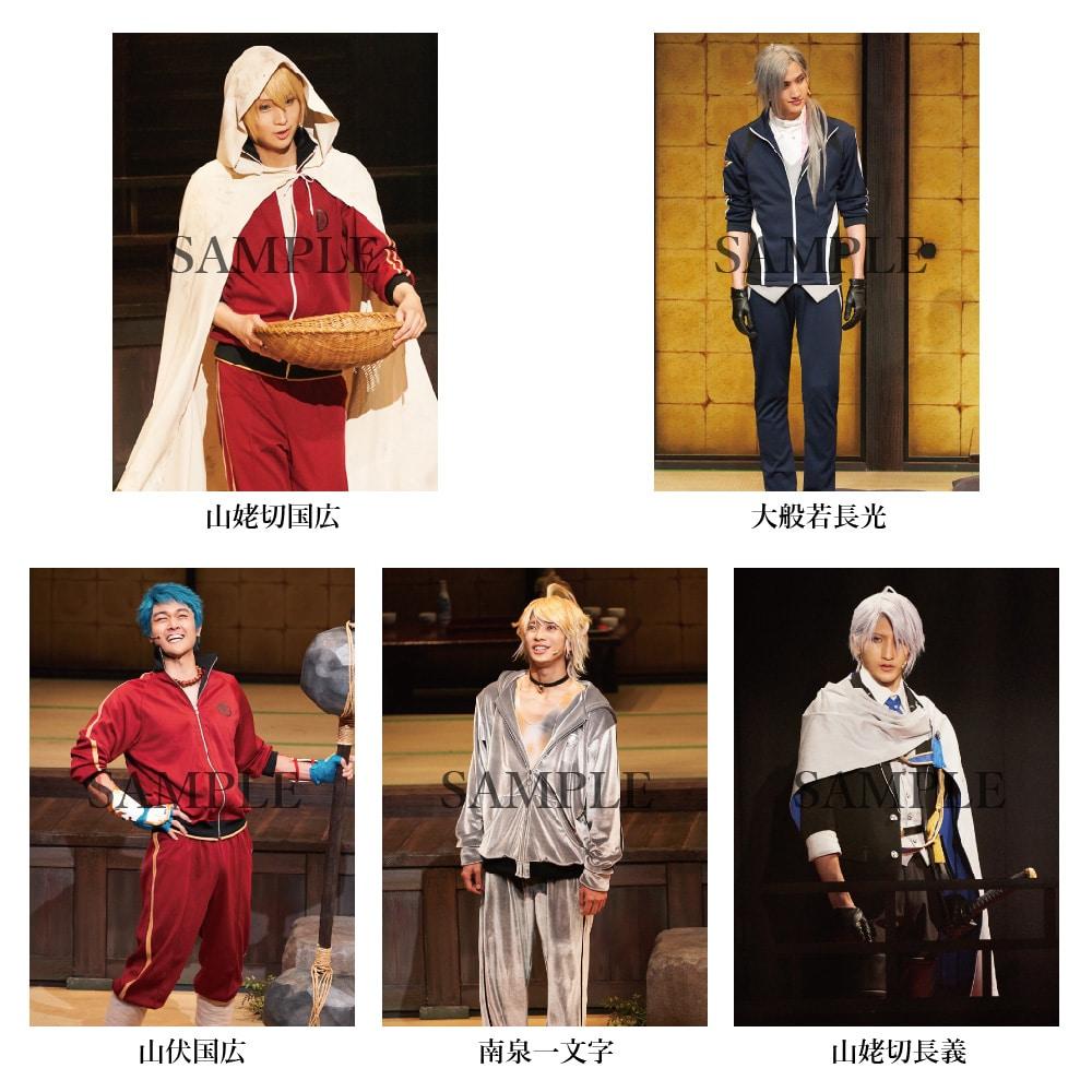 舞台『刀剣乱舞』慈伝 日日の葉よ散るらむ Blu-ray 初回生産限定版