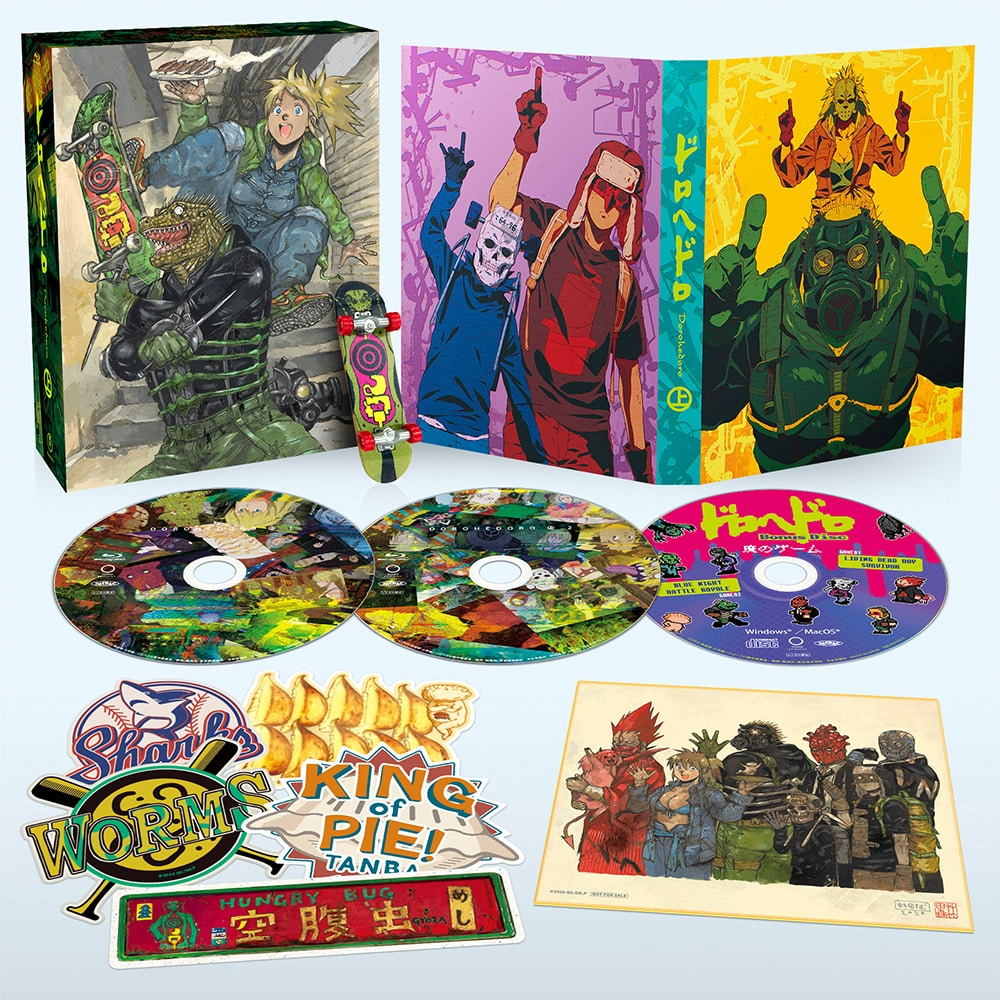 ドロヘドロ Blu-ray BOX 上巻 初回生産限定版