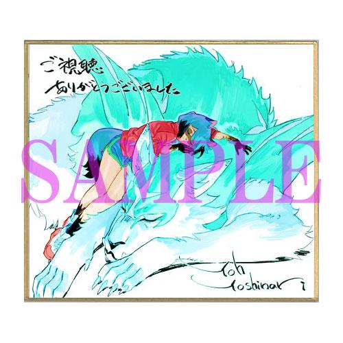アニメ「BNA ビー・エヌ・エー」 Vol.1 Blu-ray 初回生産限定版