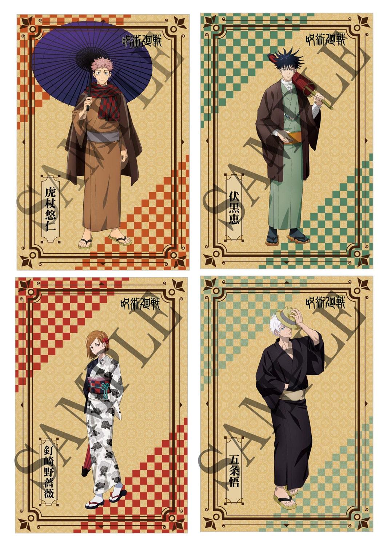 呪術廻戦 Vol.1 初回生産限定版 Blu-ray