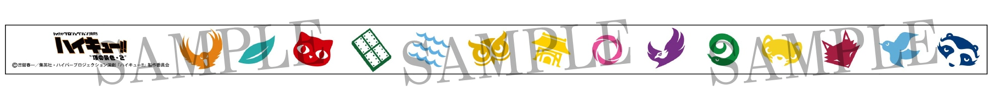 """【期間限定予約特典付】ハイパープロジェクション演劇「ハイキュー!!」""""頂の景色・2″ Blu-ray"""