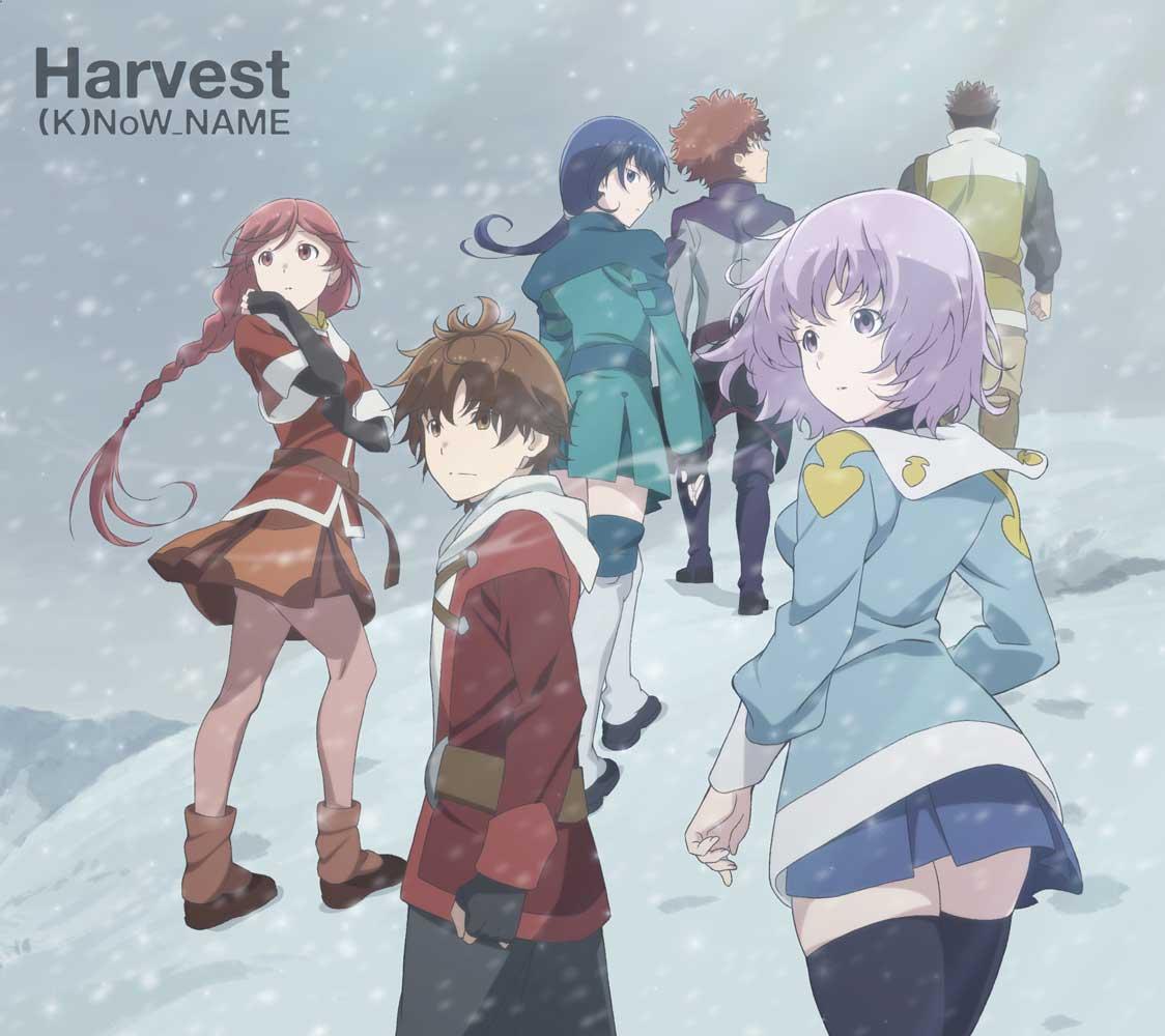 灰と幻想のグリムガル オープニング・テーマ「Knew day」+エンディング・テーマ「Harvest」【CD】