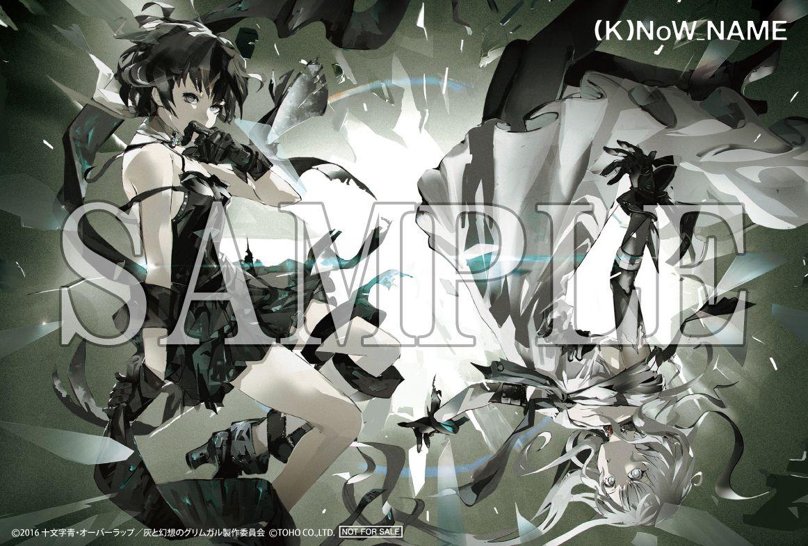 「灰と幻想のグリムガル」CD-BOX(3枚組)