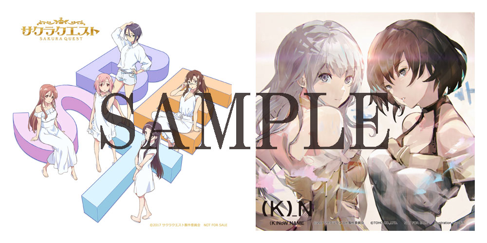 "TVアニメ「サクラクエスト」 CD-BOX『SAKURA QUEST""BEST""』"