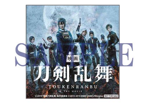 『映画刀剣乱舞』 オリジナルサウンドトラック