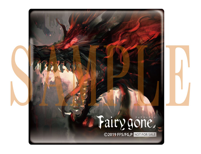 "TVアニメ『Fairy gone フェアリーゴーン』挿入歌アルバム「Fairy gone ""BACKGROUND SONGS"" I」【CD】"