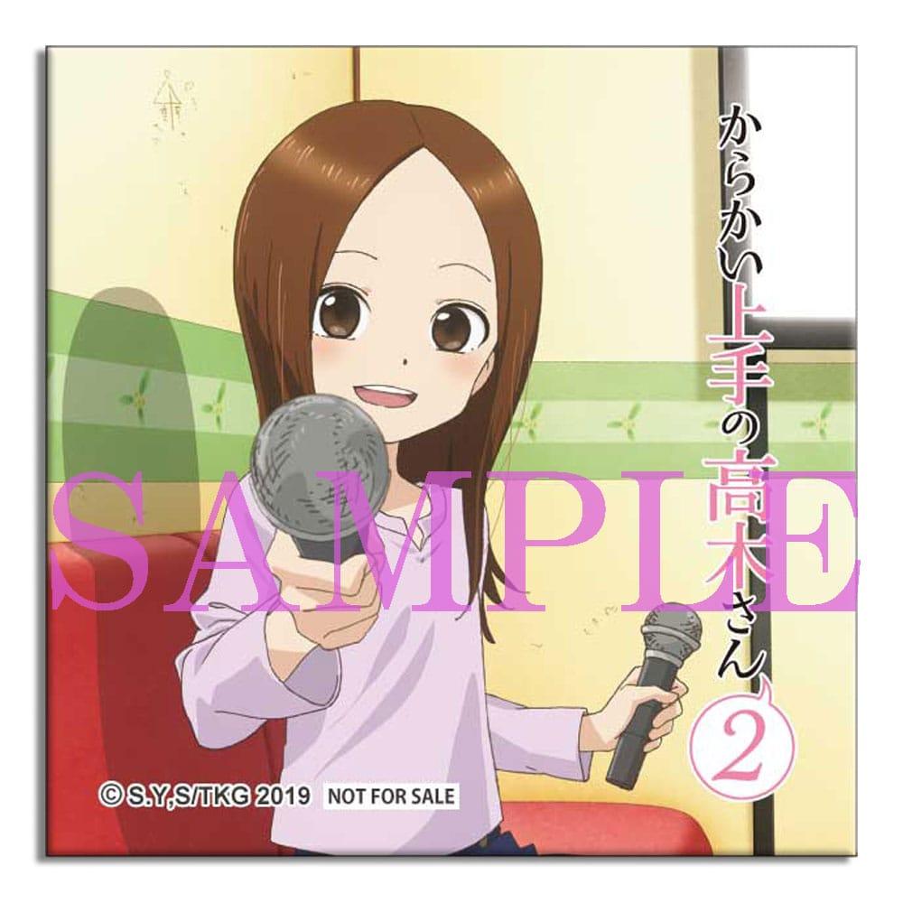 「からかい上手の高木さん2」Cover Song Collection【CD】