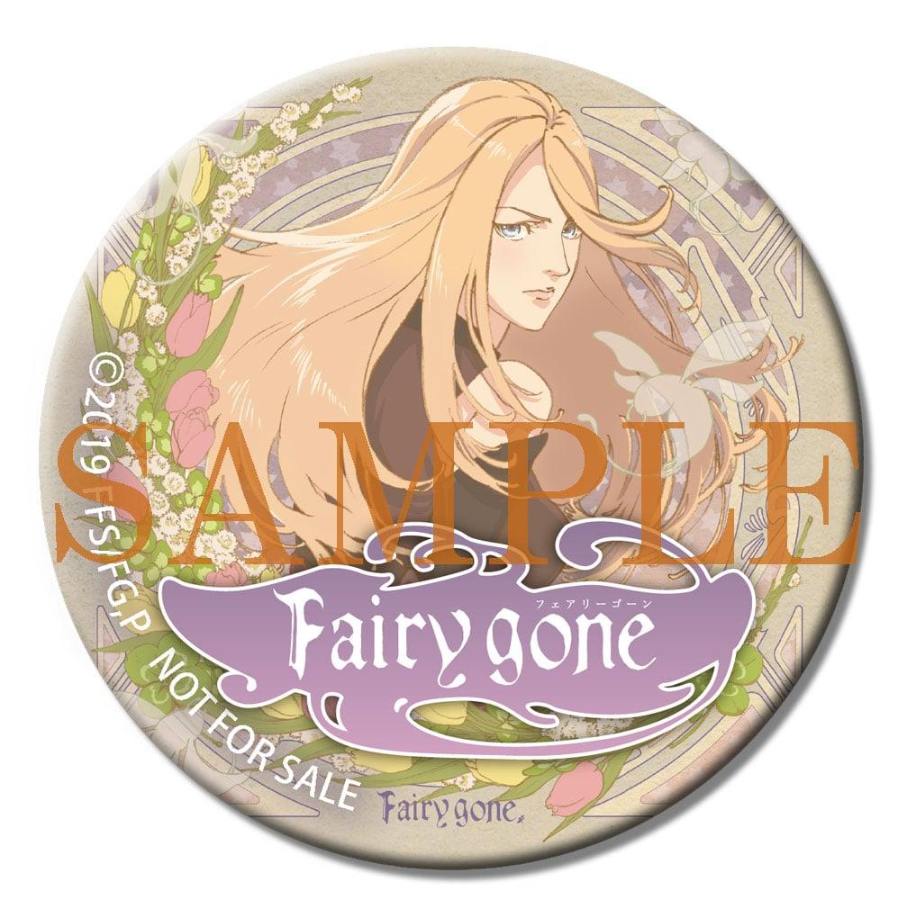 TVアニメ『Fairy gone フェアリーゴーン』第2クールOP & EDテーマ 「STILL STANDING/Stay Gold」【CD】